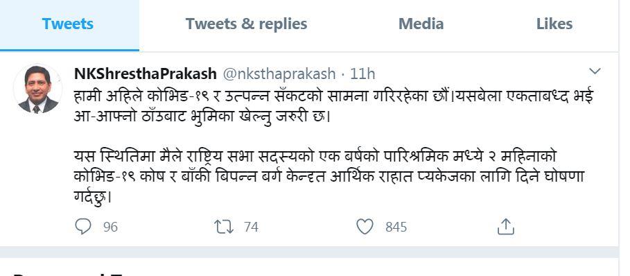 Narayan Kaji Shrestha_Prakash