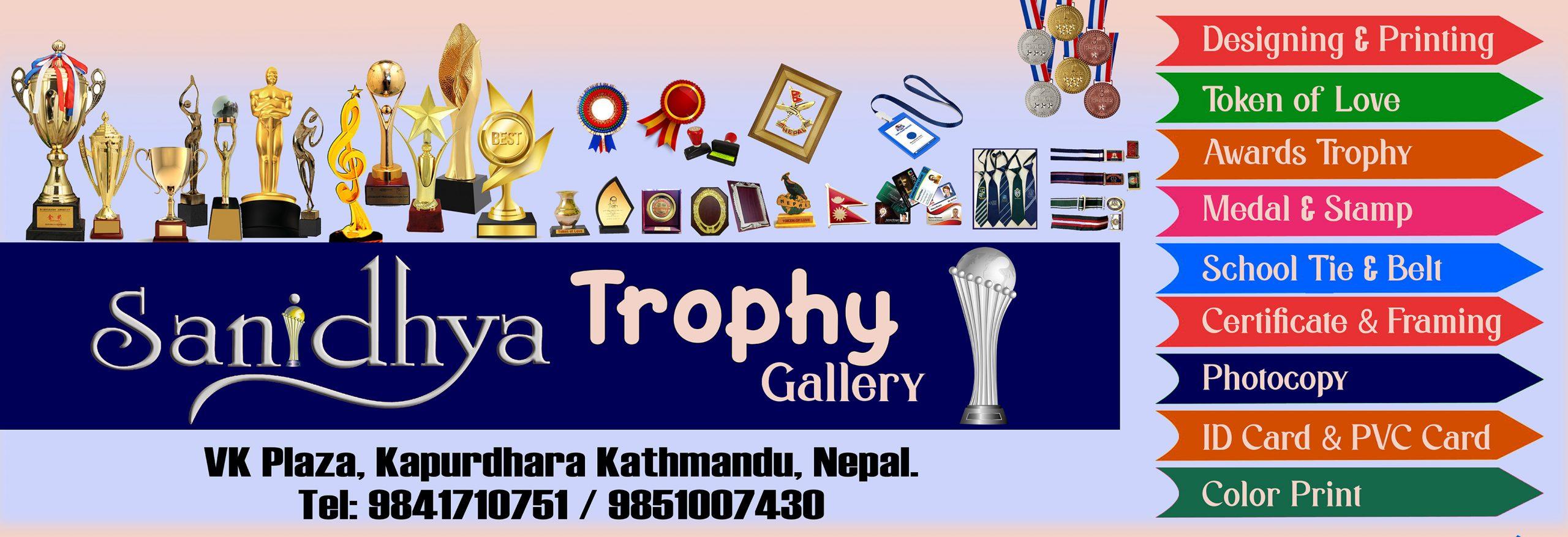 Sanidhya Trophy